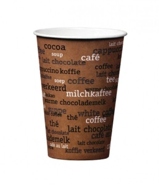 Pappbecher Kaffee RAINBOW 0,18 l, Automatenbecher